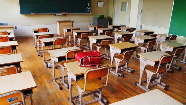 salle de classe handspinner au college
